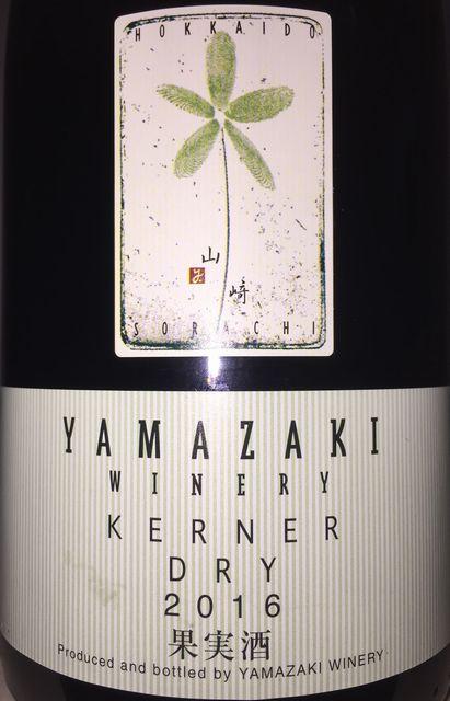 Yamazaki Winery Kerner Dry 2016