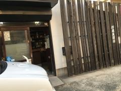 石蔵屋酒店