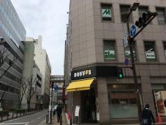 ドトール 福岡天神4丁目店
