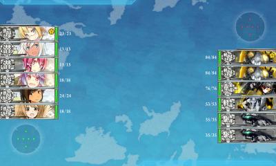 E-1D地点
