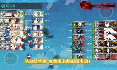 E-3ボス決戦