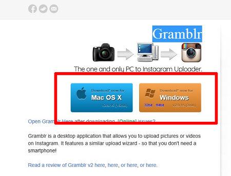 Gramblr公式サイト
