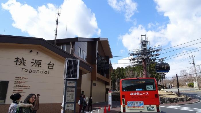 箱根観光 (1)