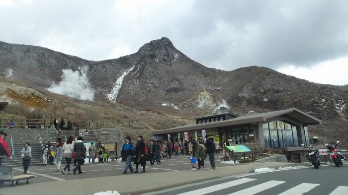 箱根観光 (6)
