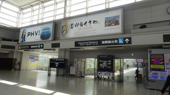 中部国際空港 (4)