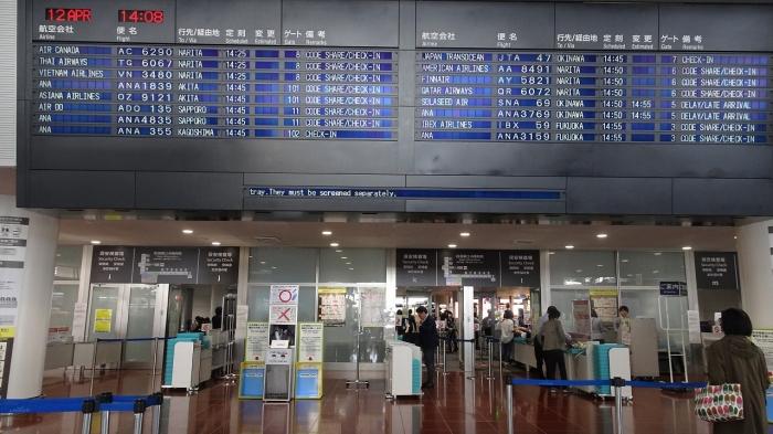中部国際空港 (8)