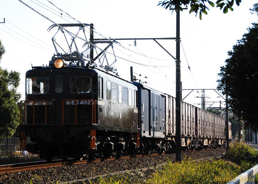 ED402+ワム+コキ+ED403