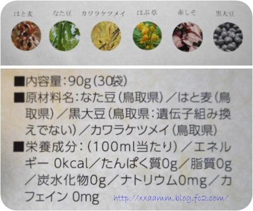 1DSCN0732-vert.jpg