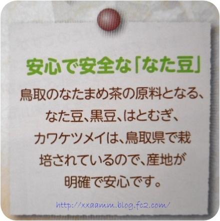 1DSCN0738.jpg