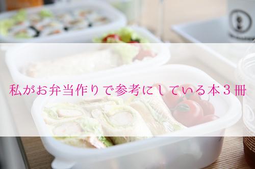 lunch-box20170507.jpg