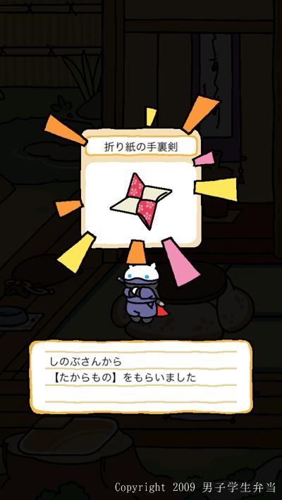 shinobusan_20160221_1.png