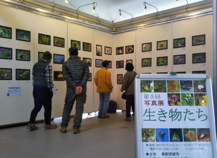 写真展はじまる-2017-0-11-IMG_20170311_104711