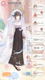 ニキ麒麟剣
