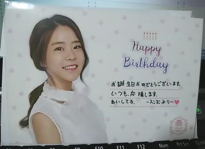 201703_seungyeon_card.jpg