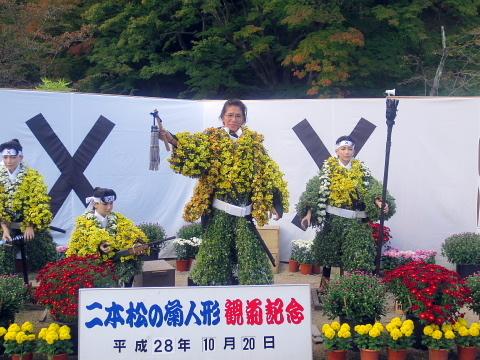 097菊人形