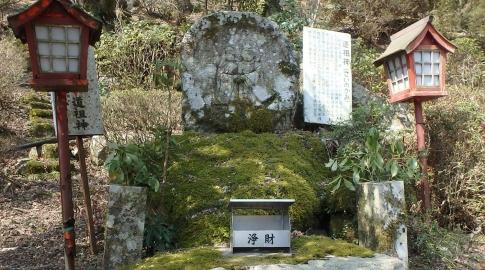 国東半島(両子山・中山仙境・熊野磨崖仏) 003-001