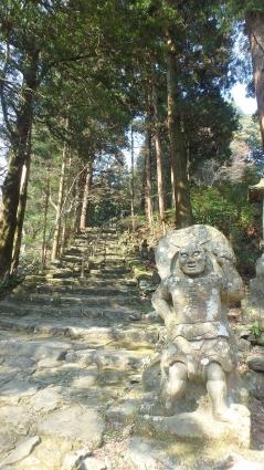 国東半島(両子山・中山仙境・熊野磨崖仏) 062-001