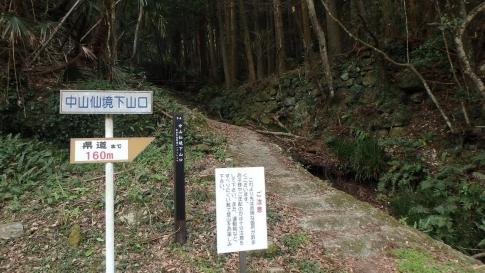 国東半島(両子山・中山仙境・熊野磨崖仏) 139-001