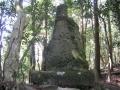 P3110012山水講の講印の下に浅間大神の刻銘 (1)