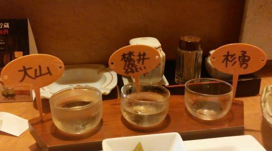 酒田日本酒_convert_20170507070828