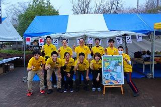桃源郷マラソン集合写真