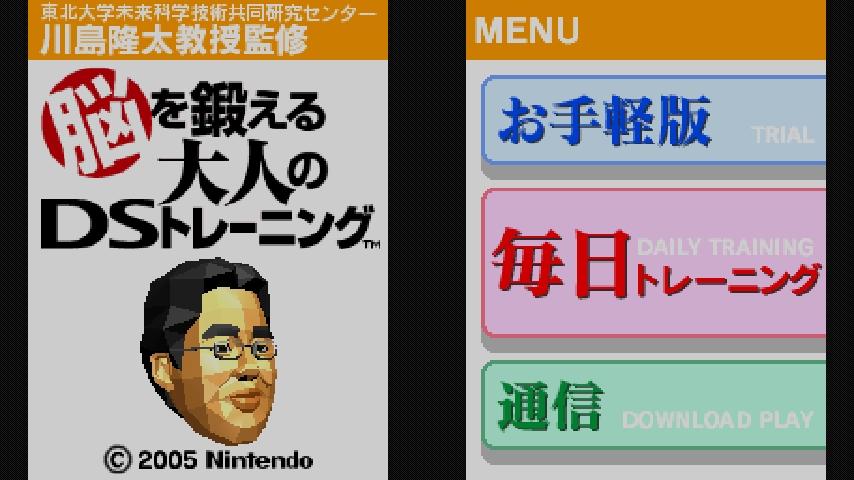 WiiU_screenshot_GamePad_0179A.jpg
