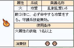 2017y03m16d_191858874.jpg