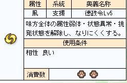 2017y03m16d_193240516.jpg