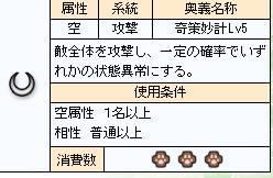 2017y03m16d_194934105.jpg