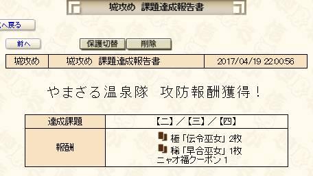 2017y04m19d_220159462.jpg