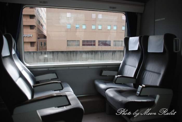 列車の車席 伊予西条駅 愛媛県西条市