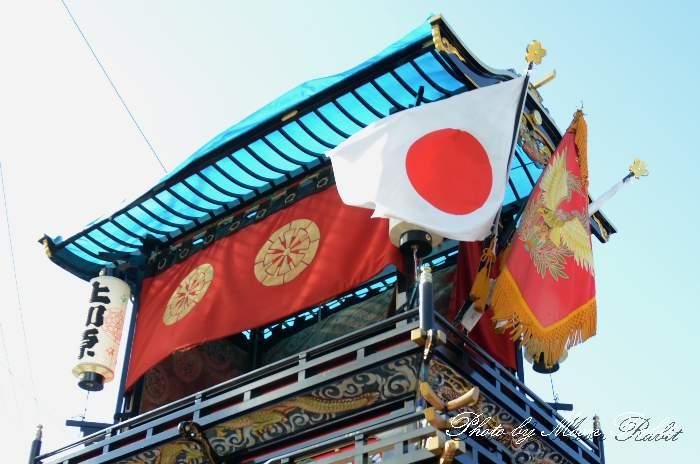 祭り旗 上川原屋台(だんじり) 西条祭り