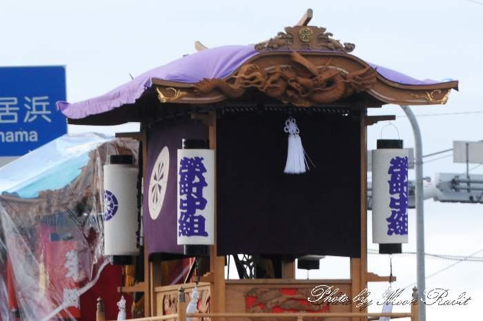 栄町中組屋台(だんじり) 水引幕