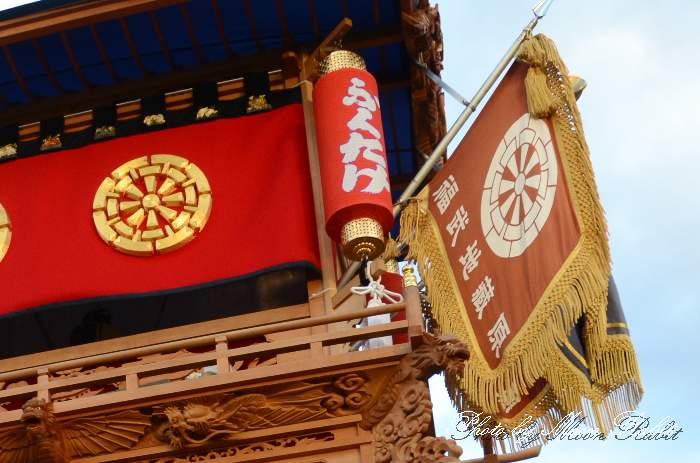 福武地蔵原だんじり(屋台) 祭り旗 西条祭り 伊曽乃神社祭礼 愛媛県西条市