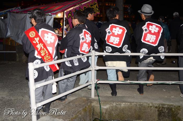 中野屋台(だんじり) 祭り装束