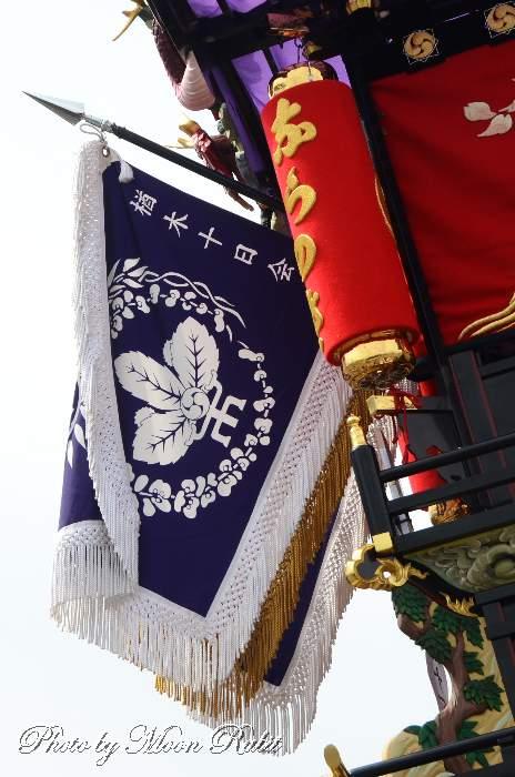 楢の木屋台(だんじり) 祭り旗