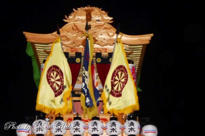 清水町屋台(だんじり) 祭り旗