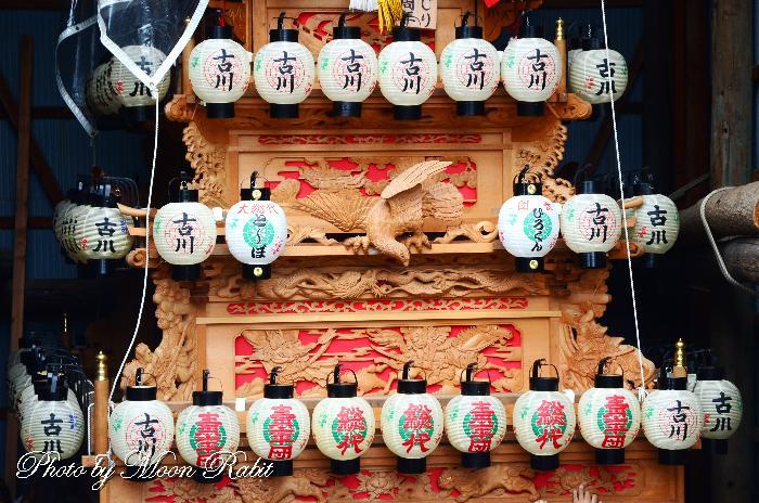 古川屋台(だんじり) 祭り提灯