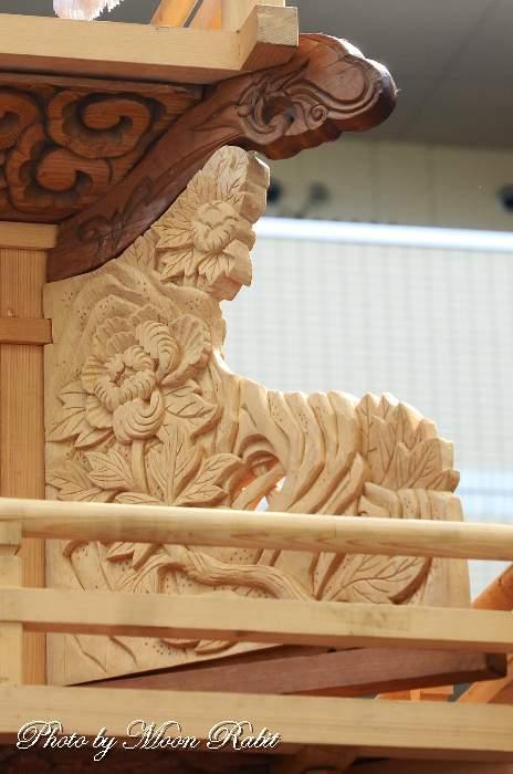 隅障子 栄町中組屋台(だんじり)