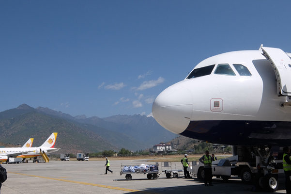 paro_airport.jpg