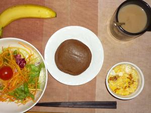 meal20170226-1.jpg