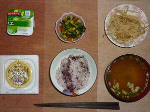 meal20170316-2.jpg