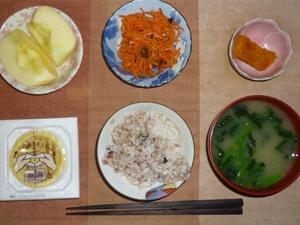 meal20170405-2.jpg
