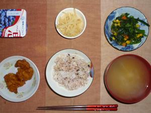 meal20170410-2.jpg