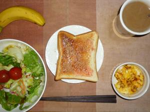 meal20170411-1.jpg