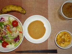 meal20170413-1.jpg
