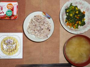meal20170413-2.jpg