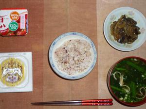 meal20170417-2.jpg