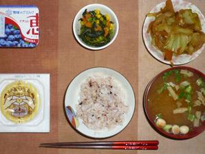 meal20170419-2.jpg