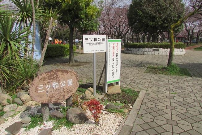 hatogaya170402-104.jpg